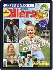 Allers Magazine (Digital) Subscription August 2nd, 2020 Issue