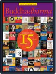 Buddhadharma: The Practitioner's Quarterly (Digital) Subscription July 24th, 2017 Issue