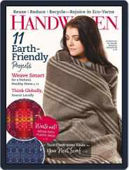 Handwoven (Digital) Subscription January 1st, 2018 Issue