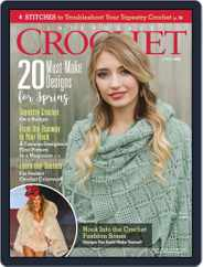 Interweave Crochet (Digital) Subscription February 15th, 2018 Issue