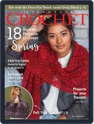 Interweave Crochet (Digital) Subscription February 14th, 2019 Issue