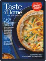 Taste of Home (Digital) Subscription August 1st, 2019 Issue