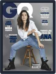 GQ Mexico (Digital) Subscription March 1st, 2020 Issue