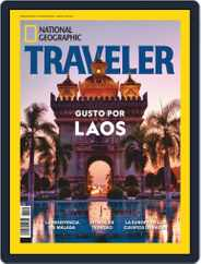 National Geographic Traveler - Mexico (Digital) Subscription March 1st, 2019 Issue