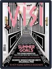 Visi (Digital) Subscription October 1st, 2018 Issue