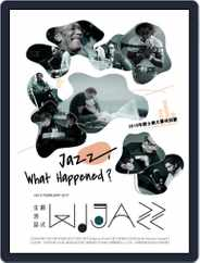 WIJAZZ 爵式生活誌 (Digital) Subscription March 10th, 2017 Issue