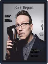 ROBB REPORT - España Magazine (Digital) Subscription March 1st, 2019 Issue