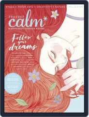 Project Calm (Digital) Subscription December 7th, 2017 Issue