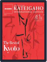 KATEIGAHO INTERNATIONAL JAPAN EDITION (Digital) Subscription March 11th, 2013 Issue