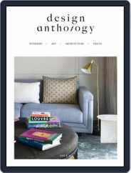 Design Anthology (Digital) Subscription March 1st, 2018 Issue