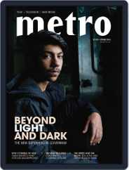 Metro (Digital) Subscription October 1st, 2016 Issue