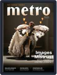 Metro (Digital) Subscription September 1st, 2017 Issue