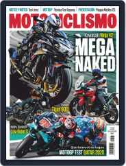 Motociclismo Spain (Digital) Subscription March 9th, 2020 Issue