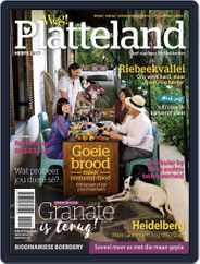 Weg! Platteland (Digital) Subscription March 1st, 2017 Issue