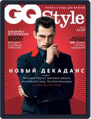 Gq Style Russia (Digital) Subscription September 5th, 2013 Issue