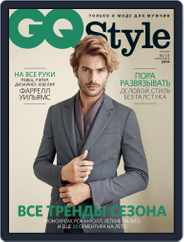 Gq Style Russia (Digital) Subscription March 5th, 2014 Issue