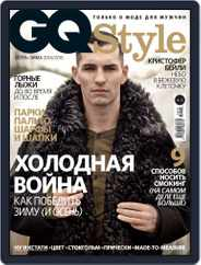 Gq Style Russia (Digital) Subscription September 4th, 2014 Issue