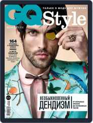 Gq Style Russia (Digital) Subscription March 9th, 2016 Issue