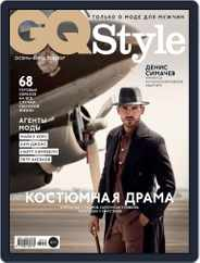 Gq Style Russia (Digital) Subscription September 16th, 2016 Issue