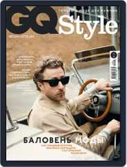 Gq Style Russia (Digital) Subscription March 2nd, 2018 Issue