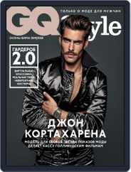 Gq Style Russia (Digital) Subscription September 1st, 2019 Issue