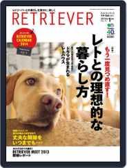 RETRIEVER(レトリーバー) (Digital) Subscription January 14th, 2014 Issue