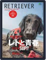 RETRIEVER(レトリーバー) (Digital) Subscription June 19th, 2019 Issue