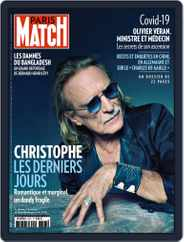 Paris Match (Digital) Subscription April 23rd, 2020 Issue