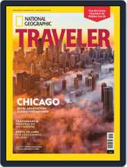 National Geographic Traveler - Mexico (Digital) Subscription May 1st, 2020 Issue