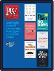 Publishers Weekly (Digital) Subscription April 27th, 2020 Issue