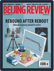 Beijing Review (Digital) Subscription April 30th, 2020 Issue