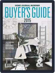 Home Buyer's Guide Magazine (Digital) Subscription January 7th, 2015 Issue