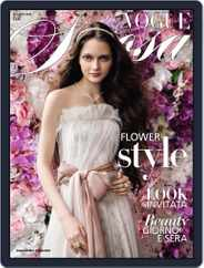 Vogue Sposa (Digital) Subscription March 20th, 2014 Issue