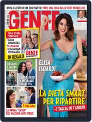 Gente (Digital) Subscription May 16th, 2020 Issue