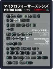 CAMERA magazine特別編集 Magazine (Digital) Subscription November 28th, 2014 Issue