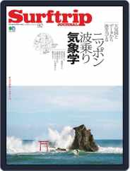 Surftrip JOURNAL サーフトリップジャーナル (Digital) Subscription May 28th, 2018 Issue