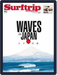 Surftrip JOURNAL サーフトリップジャーナル (Digital) Subscription April 30th, 2017 Issue
