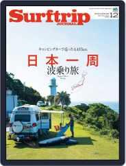 Surftrip JOURNAL サーフトリップジャーナル (Digital) Subscription October 23rd, 2016 Issue