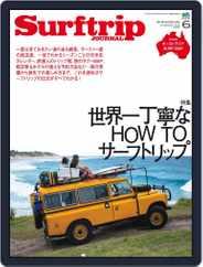 Surftrip JOURNAL サーフトリップジャーナル (Digital) Subscription April 25th, 2016 Issue