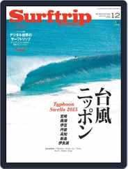 Surftrip JOURNAL サーフトリップジャーナル (Digital) Subscription October 28th, 2015 Issue