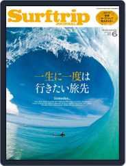 Surftrip JOURNAL サーフトリップジャーナル (Digital) Subscription April 28th, 2015 Issue
