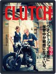 Clutch Magazine Bilingual (Digital) Subscription December 3rd, 2013 Issue