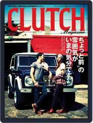 Clutch Magazine Bilingual (Digital) Subscription October 16th, 2012 Issue