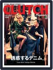 Clutch Magazine Bilingual (Digital) Subscription September 8th, 2012 Issue