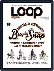 LOOP (Digital) Subscription May 28th, 2015 Issue