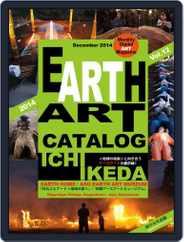 Earth Art Catalog  アースアートカタログ (Digital) Subscription December 30th, 2014 Issue