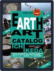 Earth Art Catalog  アースアートカタログ (Digital) Subscription October 30th, 2014 Issue