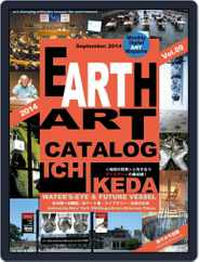 Earth Art Catalog  アースアートカタログ (Digital) Subscription September 29th, 2014 Issue