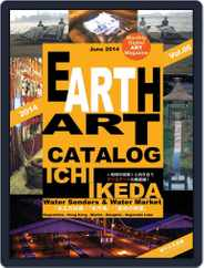 Earth Art Catalog  アースアートカタログ (Digital) Subscription June 29th, 2014 Issue
