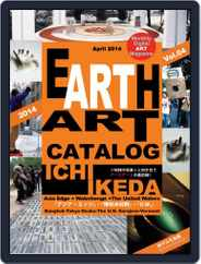 Earth Art Catalog  アースアートカタログ (Digital) Subscription April 29th, 2014 Issue